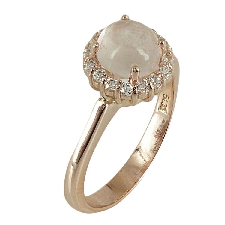 Ροζ Χρυσό Δαχτυλίδι Κ14 DX419