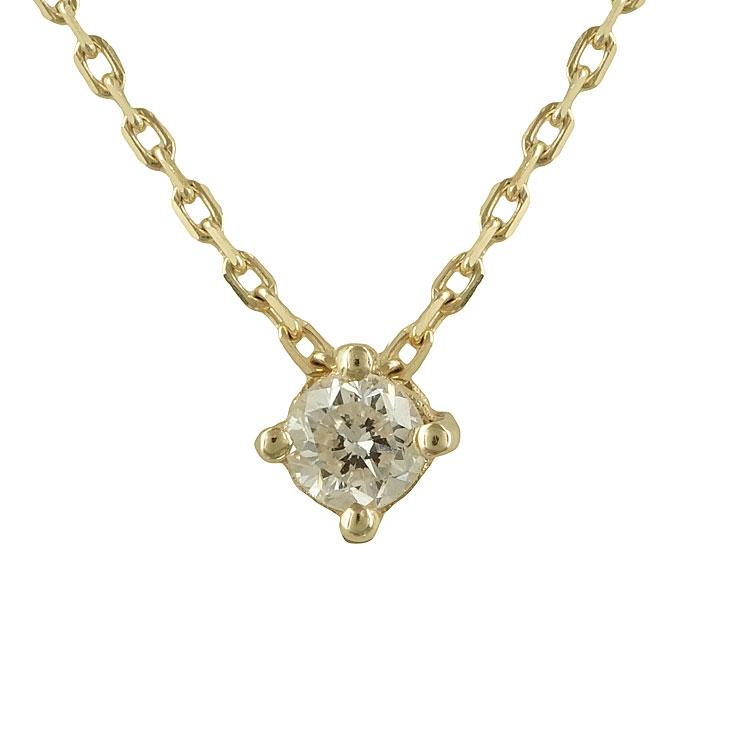 Μενταγιόν με Διαμάντι Brilliant Από Κίτρινο Χρυσό K18 P5581