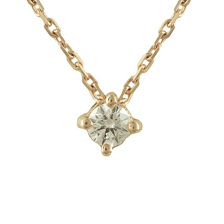 Μενταγιόν με Διαμάντι Brilliant Από Ροζ Χρυσό Κ18 P5594