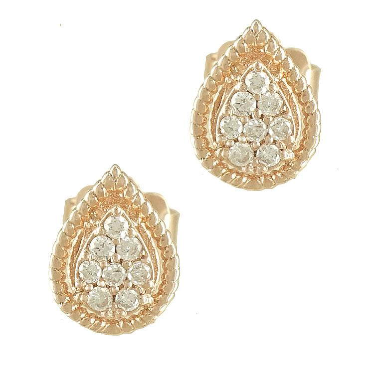 Ροζ Χρυσά Σκουλαρίκια με Διαμάντια Brilliant Κ18 E6512