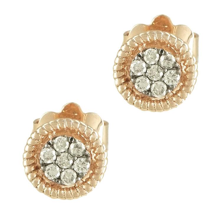 Ροζ Χρυσά Σκουλαρίκια με Διαμάντια Brilliant Κ18 E6513