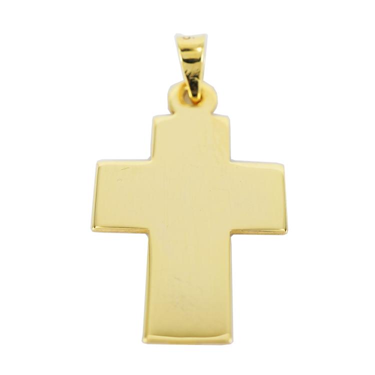 Σταυρός Βάπτισης 14Κ Κίτρινο Χρυσό Ανδρικός ST1181
