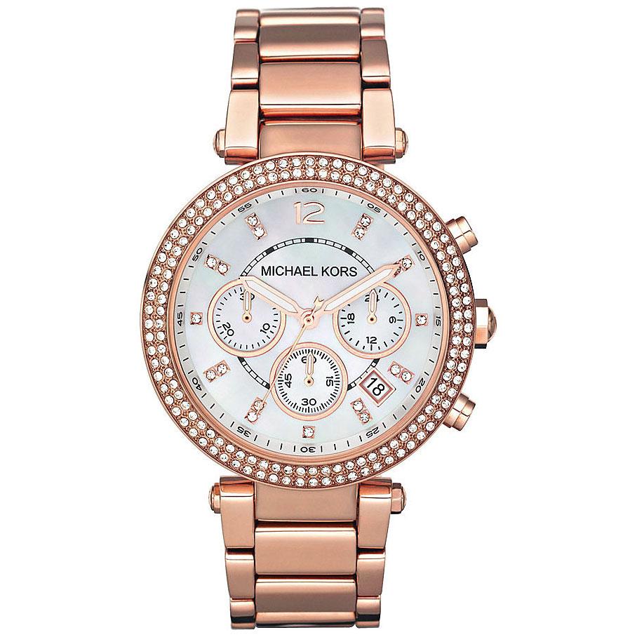 MICHAEL KORS Parker Crystals Rose Gold Stainless Steel Bracelet MK5491