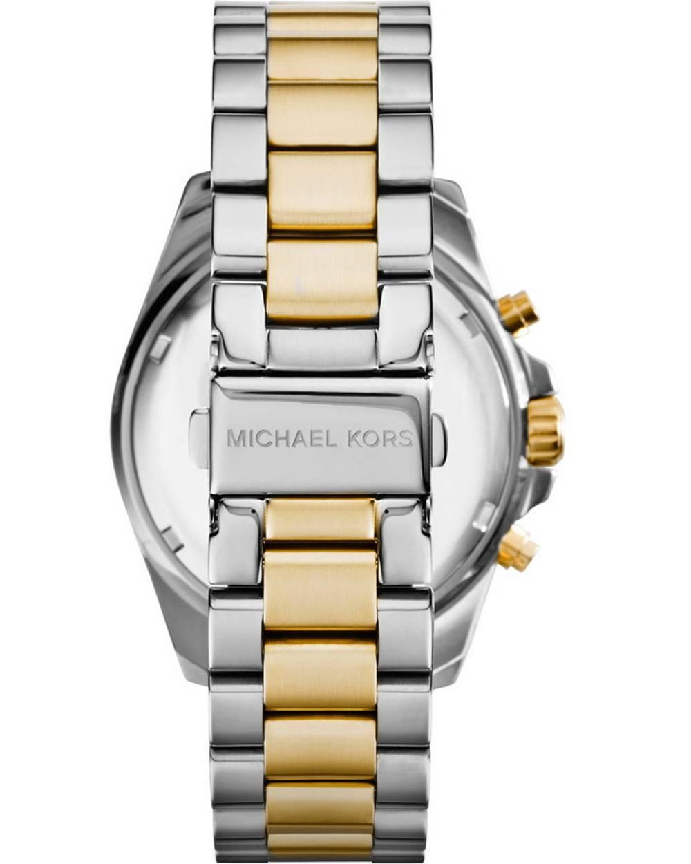 Michael Kors Bradshaw Two Tone Stainless Steel Bracelet MK5976 ebb8f9dbe6a