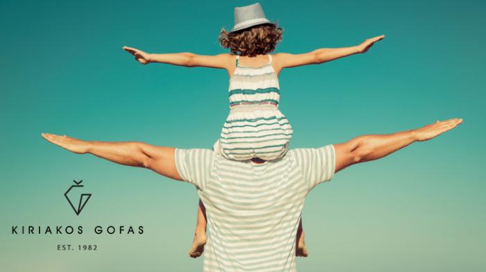 Γιορτή του Πατέρα: Μοναδικά Δώρα για τον Πατέρα