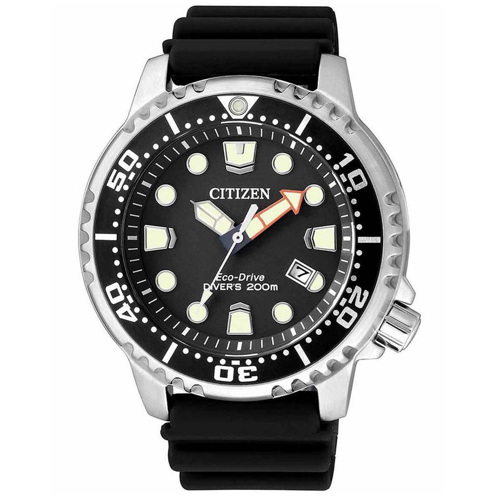 CITIZEN Eco-Drive Divers Black Rubber Strap BN0150-10E