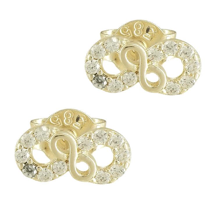 Κίτρινα Χρυσά Σκουλαρίκια με το Άπειρο Κ14 SK86249
