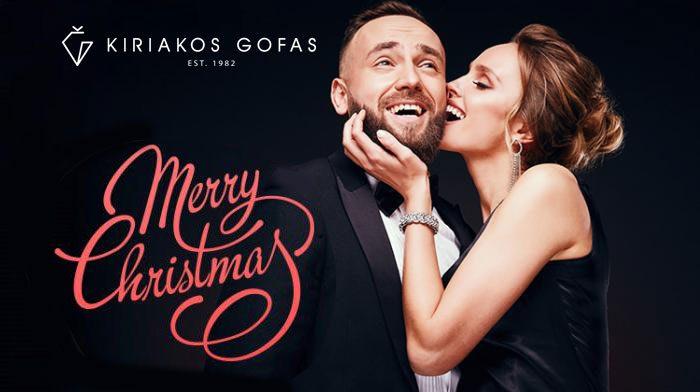 Χριστουγεννιάτικα δώρα για τα αγαπημένα σας πρόσωπα!