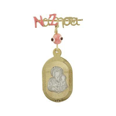Δίχρωμη Χρυσή Παραμάνα με την Παναγίτσα K9 PA419