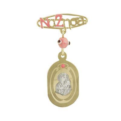Δίχρωμη Χρυσή Παραμάνα με την Παναγίτσα K9 PA417