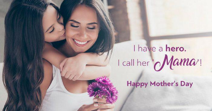 Ημέρα της Μητέρας 2018! Γιατί δεν πρέπει να ξεχνάμε αυτή τη γιορτή;