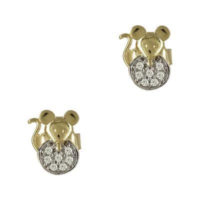 Κίτρινα Χρυσά Παιδικά Σκουλαρίκια Ποντικάκι Κ9 PSK347