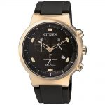 CITIZEN Eco-Drive Black Rubber Strap AT2403-15E