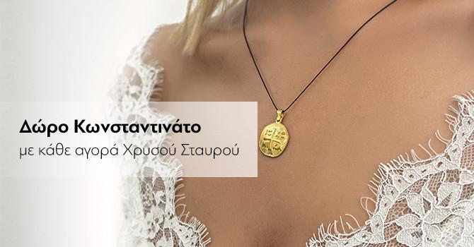 Δώρο Κωνσταντινάτο - August Promo