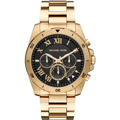 MICHAEL KORS Brecken Gold Stainless Steel Bracelet MK8481