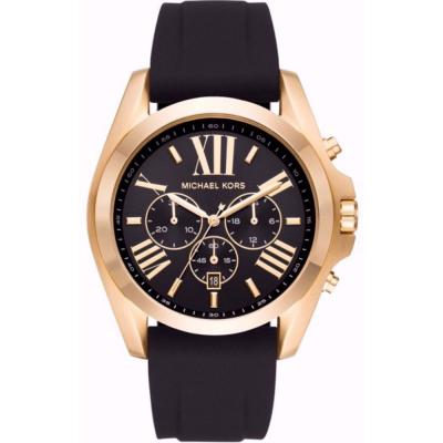 MICHAEL KORS Bradshaw Rose Gold Black Rubber Strap MK8578