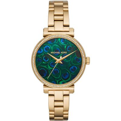 MICHAEL KORS Sofie Gold Stainless Steel Bracelet MK3946
