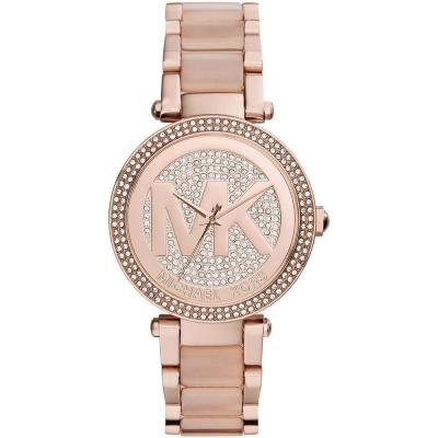 MICHAEL KORS Parker Crystals Rose Gold Stainless Steel Bracelet MK6176