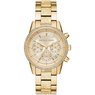 MICHAEL KORS Ritz Gold Stainless Steel Bracelet MK6597