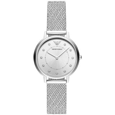 Emporio ARMANI Crystals Stainless Steel Bracelet AR11128