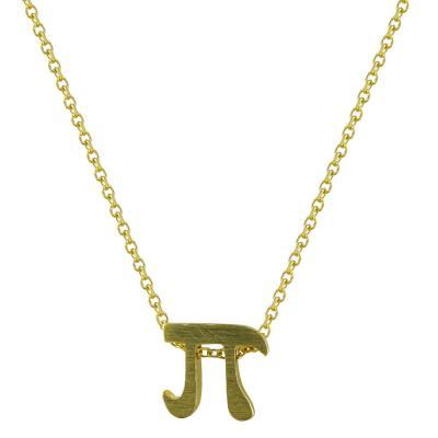 """Χρυσό Μονόγραμμα Μενταγιόν """"π"""" Κ9 MG184"""