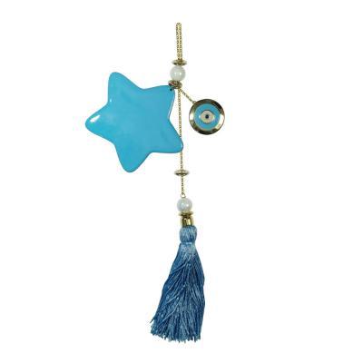 Παιδικό Γούρι Γαλάζιο με Αστεράκι και Ματάκι Από Ατσάλι GR312