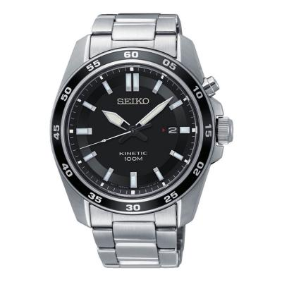 SEIKO Kinetic Silver Stainless Steel Bracelet SKA785P1