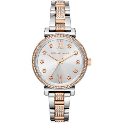 MICHAEL KORS Sofie Crystals Two Tone Stainless Steel Bracelet MK3880