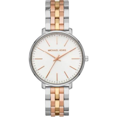MICHAEL KORS Pyper Crystals Colourful Stainless Steel Bracelet MK3901