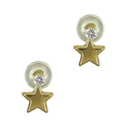 Παιδικά Σκουλαρίκια Aστεράκια Από Κίτρινο Χρυσό Κ14 PSK402
