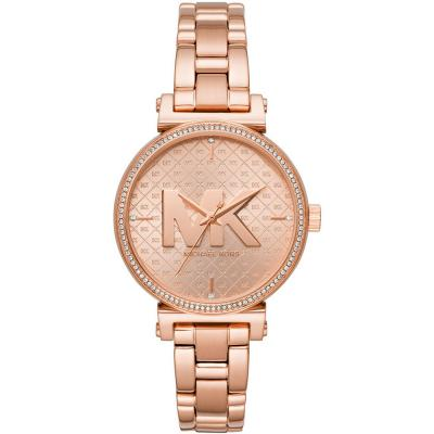 MICHAEL KORS Sofie Crystals Rose Gold Stainless Steel Bracelet MK4335