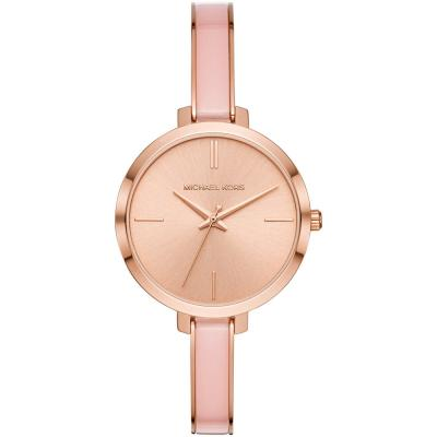 MICHAEL KORS Jaryn Rose Gold Stainless Steel Bracelet MK4343