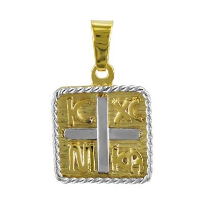 Κωνσταντινάτο Από Δίχρωμο Χρυσό Κ14 KN238