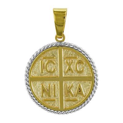 Κωνσταντινάτο Από Δίχρωμο Χρυσό Κ14 KN228