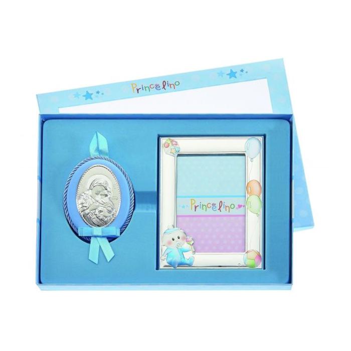 Princelino Ασημένιο Παιδικό Σετ MA/S130-3C