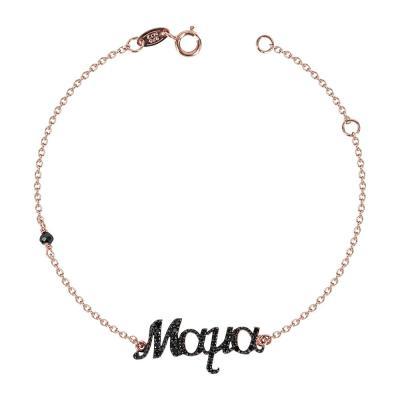 Βραχιόλι Μαμα Aπό Ροζ Χρυσό Κ9 VR606