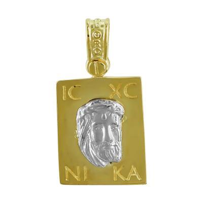 Φυλαχτό με τoν Χριστό Aπό Δίχρωμο Χρυσό K9 PA514