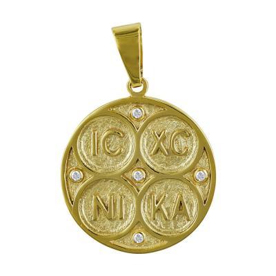 Κωνσταντινάτο Από Κίτρινο Χρυσό Κ14 KN229