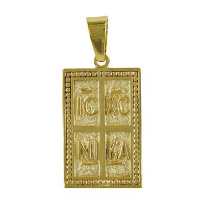 Κωνσταντινάτο Από Κίτρινο Χρυσό Κ14 KN233