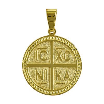 Κωνσταντινάτο Από Κίτρινο Χρυσό Κ14 KN234