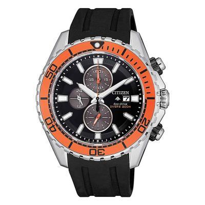 CITIZEN Eco-Drive Divers Chronograph Black Rubber Strap CA0718-13E