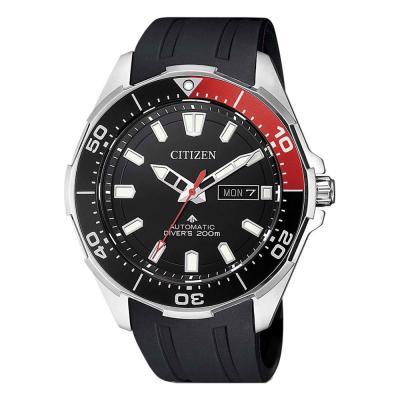 CITIZEN Promaster Divers Automatic Black Rubber Strap NY0076-10E