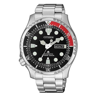 CITIZEN Promaster Divers Automatic Silver Stainless Steel Bracelet NY0085-86E