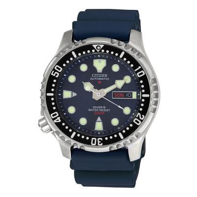 CITIZEN Promaster Diver Automatic Blue Rubber Strap NY0040-17L