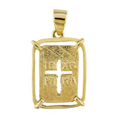 Κωνσταντινάτο Από Κίτρινο Χρυσό Κ14 KN247