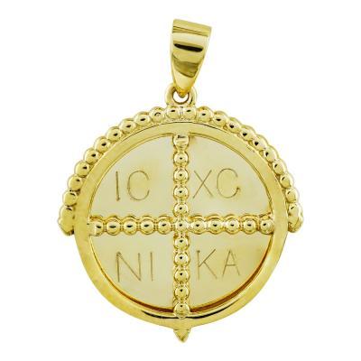 Κωνσταντινάτο Από Κίτρινο Χρυσό Κ14 KN254
