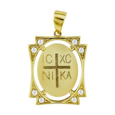 Κωνσταντινάτο Από Κίτρινο Χρυσό Κ14 KN255