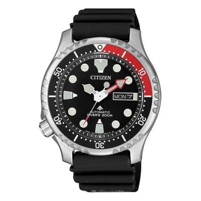 CITIZEN Promaster 50th Anniversary Limited Edition NY0087-13E