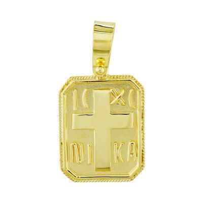 Κωνσταντινάτο Από Κίτρινο Χρυσό Κ14 KN239