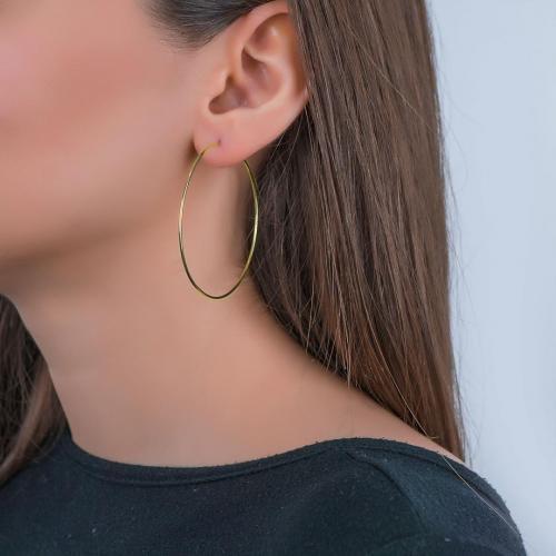 Σκουλαρίκια Κρίκοι Από Κίτρινο Χρυσό K14 SK98248